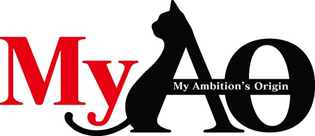 MyAO|愛知県のAO入試・推薦入試専門塾 公式ホームページ